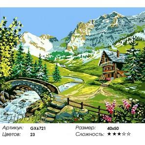 Количество цветов и сложность Домик в Альпах Раскраска картина по номерам акриловыми красками на холсте