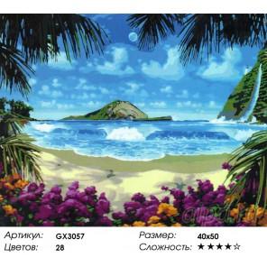 Количество цветов и сложность Райский уголок Раскраска картина по номерам акриловыми красками на холсте