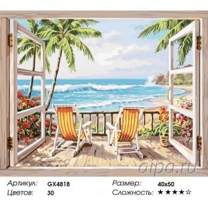 Количество цветов и сложность Медовый месяц Раскраска картина по номерам акриловыми красками на холсте