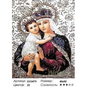 Количество цветов и сложность Мадонна с младенцем Раскраска картина по номерам акриловыми красками на холсте