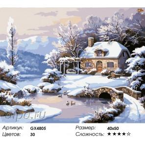 Количество цветов и сложность Зимний домик в Дании Раскраска картина по номерам акриловыми красками на холсте