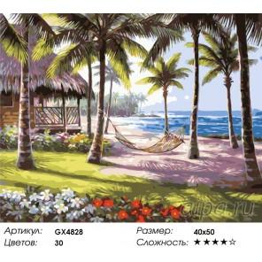 Количество цветов и стожность Морской рай Раскраска картина по номерам акриловыми красками на холсте