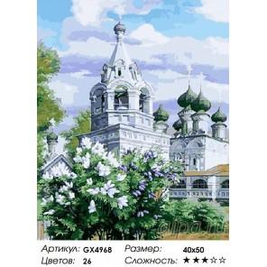 Количество цветов и сложность Сирень у храма Раскраска картина по номерам акриловыми красками на холсте