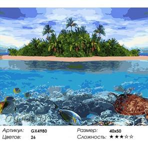 Количество цветов и сложность Необитаемый остров Раскраска картина по номерам акриловыми красками на холсте