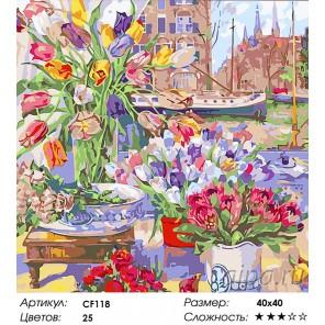 Количество цветов и сложность Цветочная лавка в Голландии Раскраска по номерам акриловыми красками на холсте Color Kit