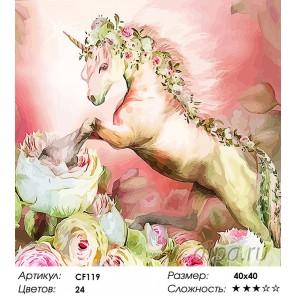 Количество цветов и сложность Цветочный единорог Раскраска по номерам акриловыми красками на холсте Color Kit