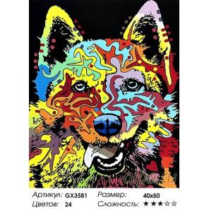 Количество цветов и сложность Красочная собака Раскраска картина по номерам акриловыми красками на холсте