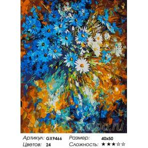 Количество цветов и сложность Луговая феерия Раскраска картина по номерам акриловыми красками на холсте