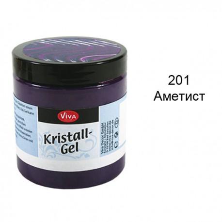 201 Аметист Кристалльный гель моделирующий Kristall-Gel Viva Decor