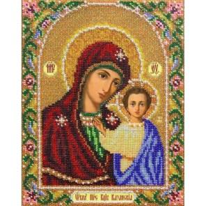 Казанская Богородица Набор для частичной вышивки бисером Паутинка