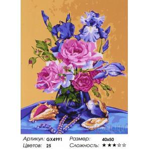 Количество цветов и сложность Букет и раковины Раскраска картина по номерам акриловыми красками на холсте