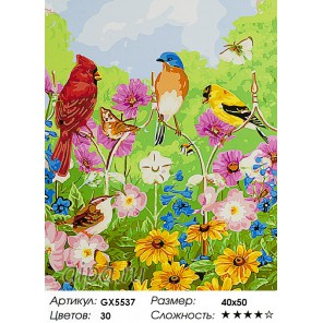 Количество цветов и сложность Цветущий сад Раскраска картина по номерам акриловыми красками на холсте