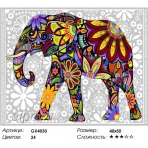 Количество цветов и сложность Цветочный слон Раскраска картина по номерам акриловыми красками на холсте