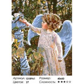 Маленький серафим Раскраска картина по номерам на холсте