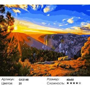 Количество цветов и сложность Рассвет в горах Раскраска картина по номерам акриловыми красками на холсте