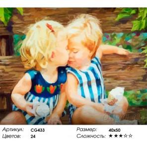 Количество цветов и сложность Малыши с мороженым Раскраска картина по номерам акриловыми красками на холсте Color Kit