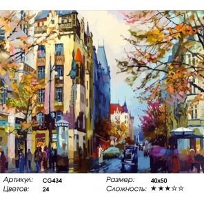 Количество цветов и сложность Осенняя Европа Раскраска картина по номерам акриловыми красками на холсте Color Kit