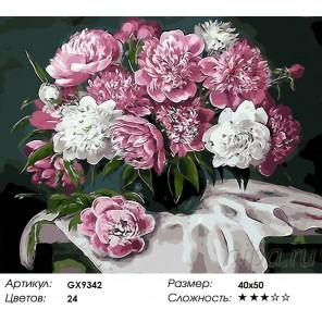 Количество цветов и сложность Пионы в вазе Раскраска картина по номерам акриловыми красками на холсте