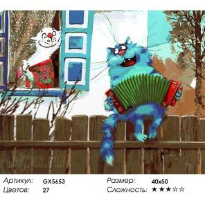 Серенада на заборе Раскраска картина по номерам на холсте
