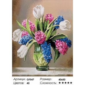 Количество цветов и сложность Букет в прозрачной вазе Алмазная вышивка мозаика