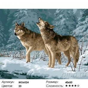 Волчий клич Раскраска картина по номерам на холсте Menglei