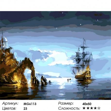 Сложность и количество цветов Тихая гавань Раскраска картина по номерам акриловыми красками на холсте Menglei MG6113