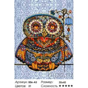 Количество цветов и сложность Волшебная сова Раскраска картина по номерам акриловыми красками на холсте Белоснежка
