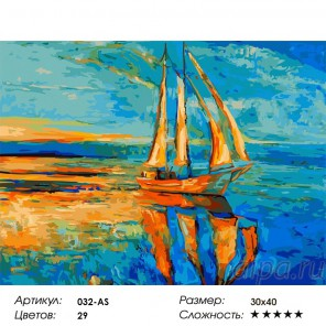 Количество цветов и сложность Под парусами Раскраска картина по номерам акриловыми красками на холсте Белоснежка