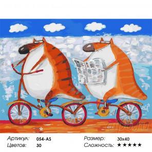 Количество цветов и сложность Вояж Раскраска картина по номерам акриловыми красками на холсте Белоснежка