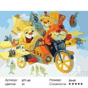 Количество цветов и сложность Котолёт Раскраска картина по номерам акриловыми красками на холсте Белоснежка