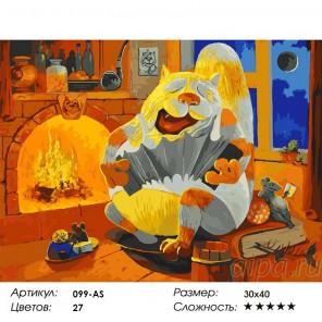 Сложность и количество цветов Василич Раскраска картина по номерам акриловыми красками на холсте Белоснежка