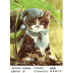 Количество цветов и сложность Осенний котенок Раскраска картина по номерам акриловыми красками на холсте