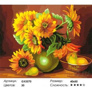 Количество цветов и сложность Осенний букет Раскраска картина по номерам акриловыми красками на холсте