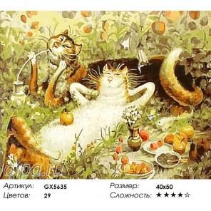 Количество цветов и сложность Гуляки Раскраска картина по номерам акриловыми красками на холсте