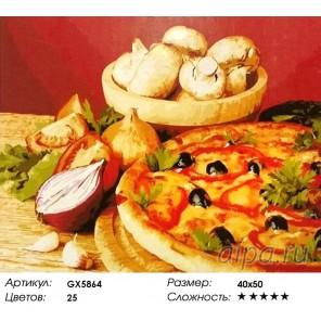 Итальянская страсть Раскраска картина по номерам на холсте