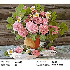 Количество цветов и сложность Розы и ромашки Раскраска картина по номерам акриловыми красками на холсте