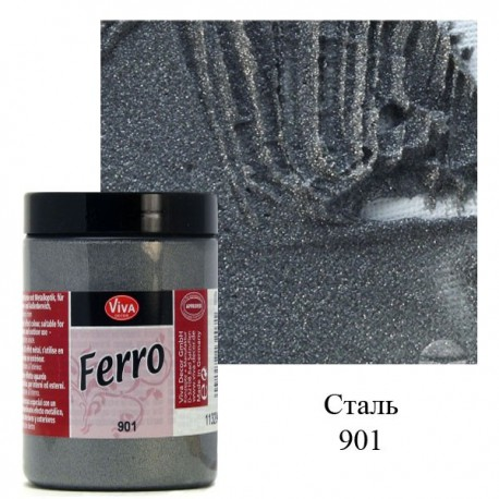901 Сталь Эффект металла Viva-Ferro Универсальная краска Viva Decor