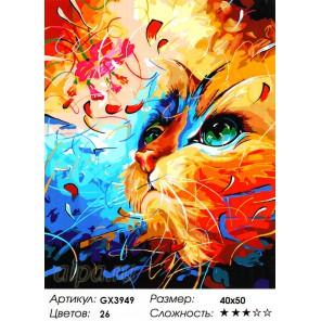 Количество цветов и сложность Разноцветный мир кота Раскраска картина по номерам акриловыми красками на холсте
