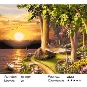 Количество цветов и сложность По тропинке вдоль реки Раскраска картина по номерам акриловыми красками на холсте