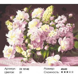 Букет из нежности Раскраска картина по номерам акриловыми красками на холсте