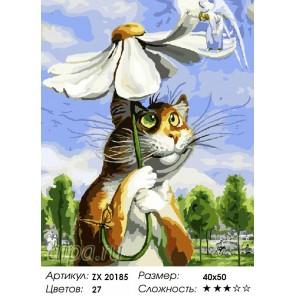 Количество цветов и сложность Кот под ромашкой Раскраска картина по номерам акриловыми красками на холсте