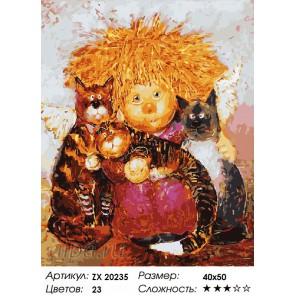 Количество цветов и сложность Любимые котики Раскраска картина по номерам акриловыми красками на холсте