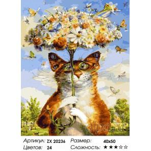 Количество цветов и сложность Кот с букетом Раскраска картина по номерам акриловыми красками на холсте