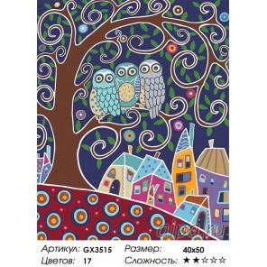 Количество цветов и сложность Совы (художник Карла Жерар) Раскраска картина по номерам акриловыми красками на холсте