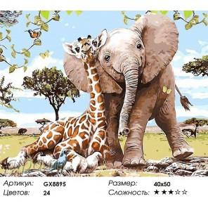 Саванна Раскраска картина по номерам на холсте