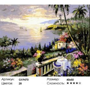 Количество цветов и сложность Закат на Ривьере Раскраска картина по номерам акриловыми красками на холсте