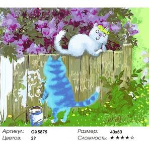 Количество цветов и сложность Муза Раскраска картина по номерам акриловыми красками на холсте