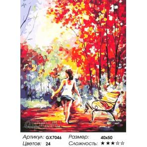 Количество цветов и сложность Босоногая прогулка Раскраска картина по номерам акриловыми красками на холсте