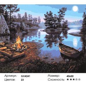 Количество цветов и сложность Лунная дорожка Раскраска картина по номерам акриловыми красками на холсте