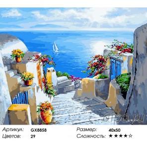 Морской вернисаж Раскраска картина по номерам на холсте